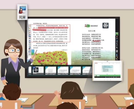 智慧教育是主流,启檬教育给予更多元的信息化教育