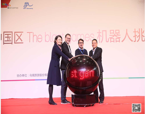 2018_Blast_Games中国区机器人挑战活动在乌镇举行