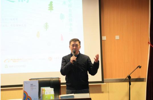 首届中国自然好书奖十城分享_触摸草木阳光_品读阅读之韵