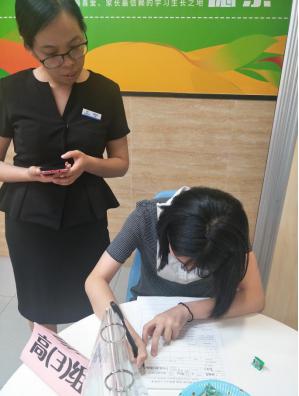 高考失手还能读香港大学?卓越教育助你圆梦