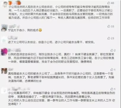 中国500强出炉!腾讯,阿里最赚钱,华为没上榜?